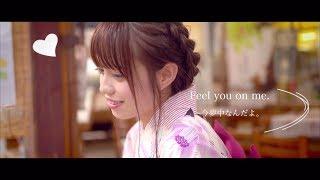 """Migimimi sleep tight """"SLEEPY SUNSET"""" (Official Music Video)"""