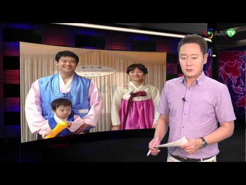 [AJU TV] 김주하 강필구 결혼위해 서류까지 위조한 시어머니 이씨는 누구?