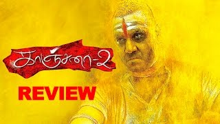 Kanchana 2 Tamil Movie Review