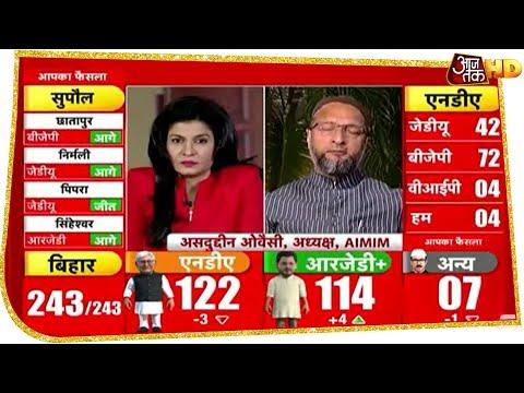 Bihar Election Result: