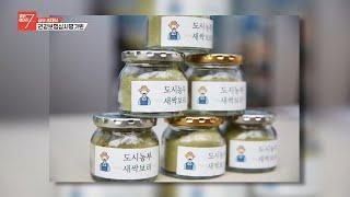 [강원매거진7] 건강보험심사평가원 사회공헌활동 안내