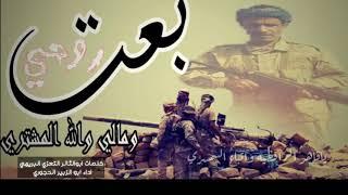 بعت روحي ومالي والله المشتري اداء ابو الزبير الحجوري