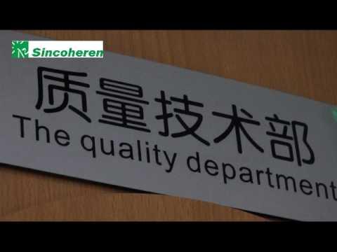 professional beauty equipment manufacturer beijing Sincoheren Company office