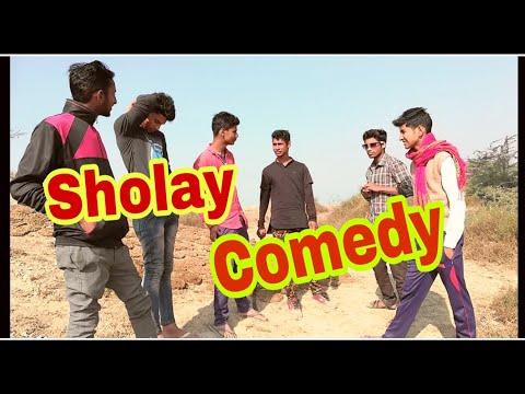 Sholay comedy funny video dehati comedy सोले कॉमेडी फनी वीडियो hurra nsp boys