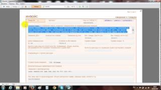 видео формализация / Выгодно ли ставить многотарифные счетчики электроэнергии? / Математика