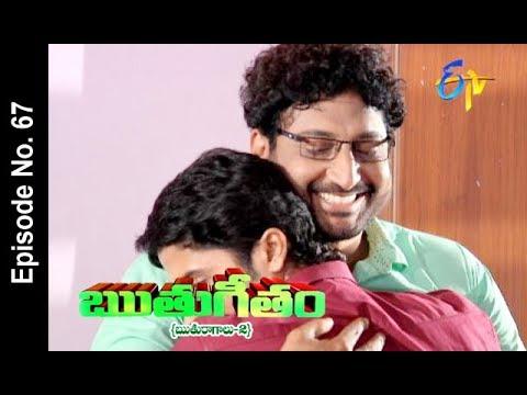 Ruthugeetham (Ruthuragalu-2) | 19th December 2017  | Full Episode No 67| ETV Telugu