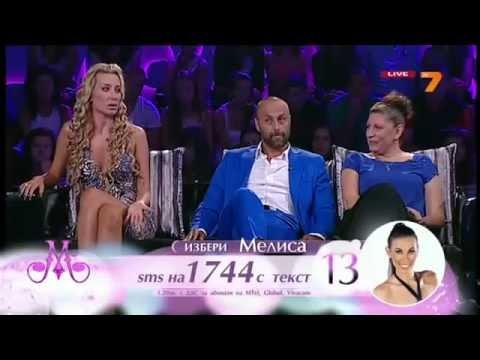 Miss Bulgaria 2013 E24