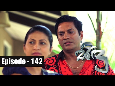 Sidu | Episode 142 21st February 2017