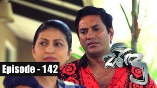 Sidu | Episode 142 21st February 2017 Thumbnail
