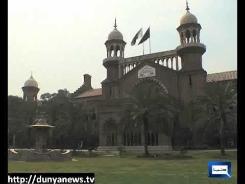 LAHORE HIGH COURT CASES