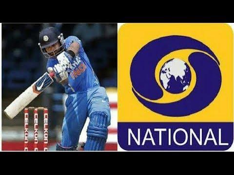 DD National Live TV // Live cricket Match