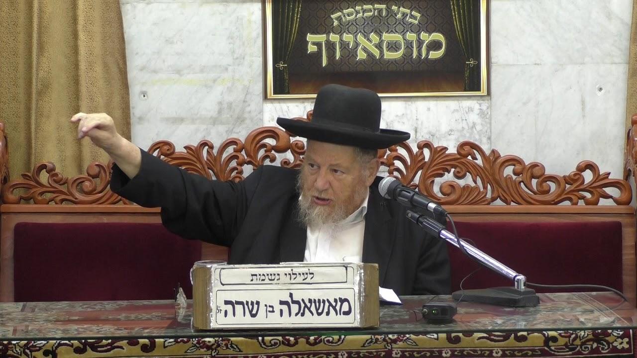 הרב מאיר מזוז זהירות ממחלוקת+ הרב יוסף לנקרי מחלוקת קורח ועדתו