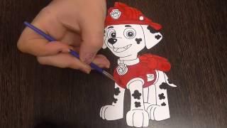 Раскраски для детей - Щенячий патруль. Маршалл
