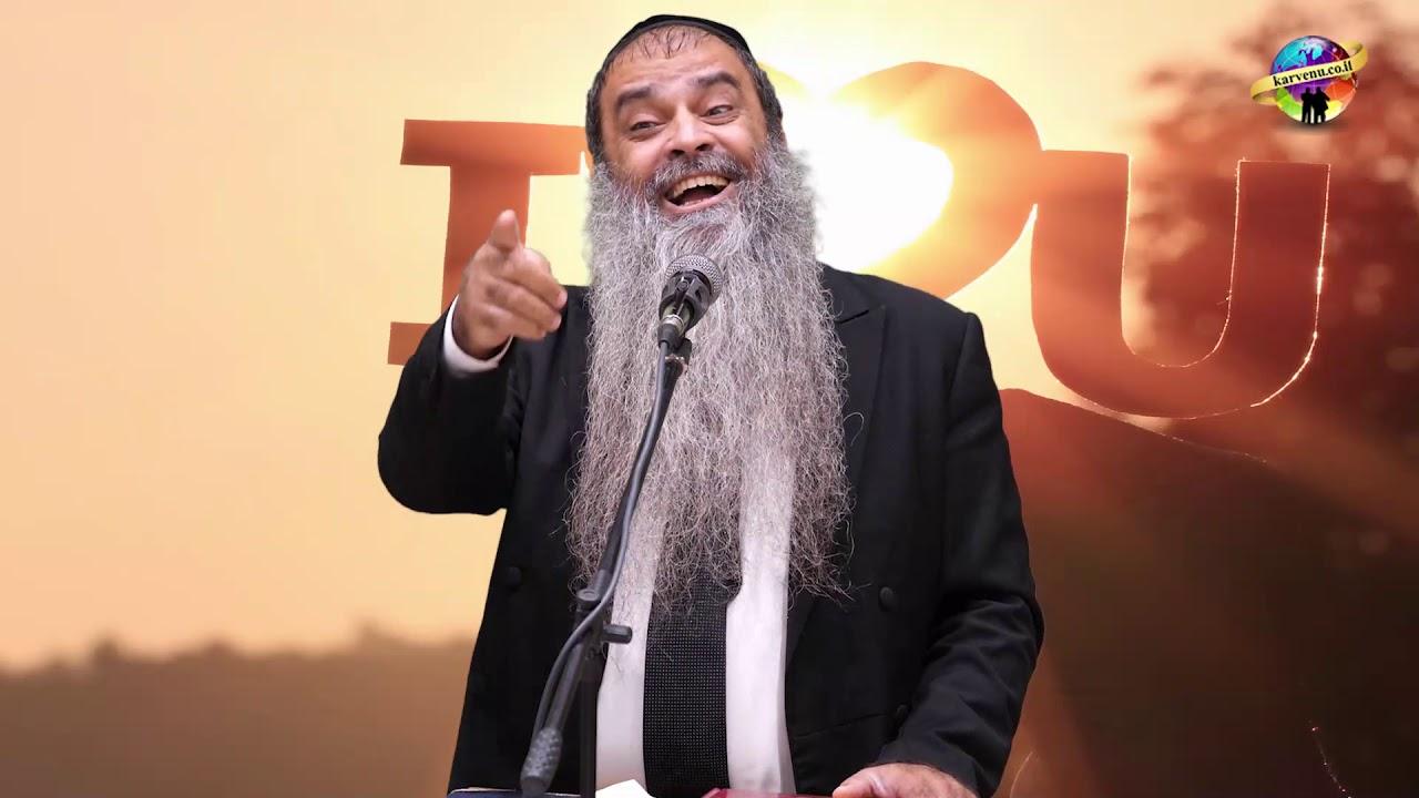 הרב רפאל זר HD | להיות גאים ביהדות שלנו! - שיעור מרתק!