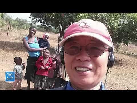 [자선주일] 아프리카 잠비아에 성경 보내요!