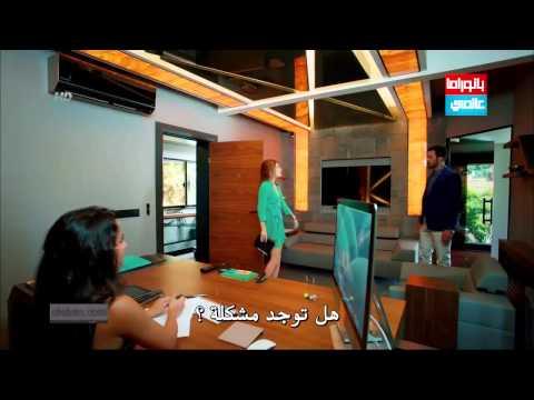 مسلسل حب للايجار الحلقة 43 مترجمة للعربية