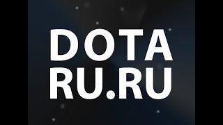 Магазин Dota 2 - Dotaru.ru