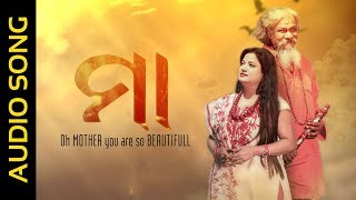 Maa | Audio Song | Mother