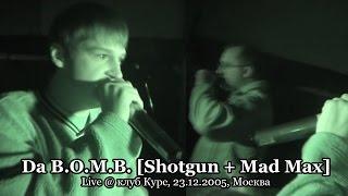 Скачать Da B O M B Shotgun Mad Max Live клуб Курс 23 12 2005 Москва Yolka 2006