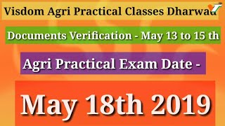 Document Verification for Agri practical Test 2019 -  Pu Science Students