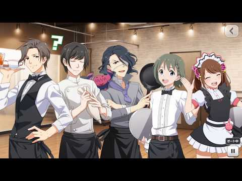 The Idolm@ster SideM - Unit Commus Cafe Parade 01 - Part 3