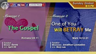October 10th 2021   Landmarker Live Worship   Landmarker Ministry