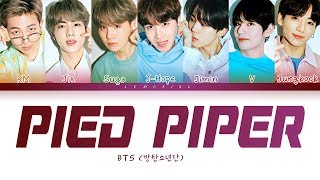 BTS - Pied Piper (방탄소년단 - Pied Piper) Color Coded Lyrics/Han/Rom/Eng/가사