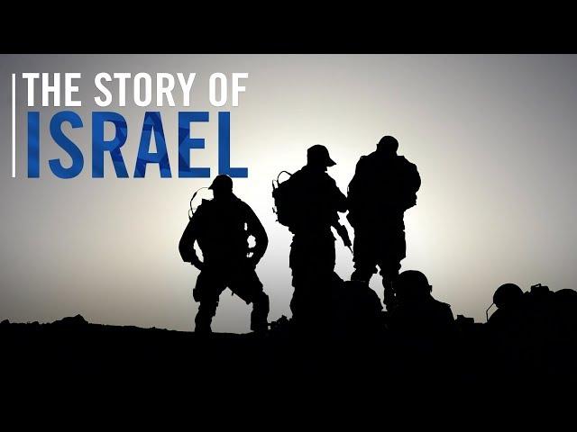 סיפורה של ישראל