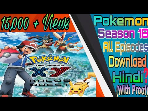 Download How to Download Pokemon Season 18 in Hindi?   पोकेमोन सीजन 18 हिंदी में कैसे डाउनलोड करें?