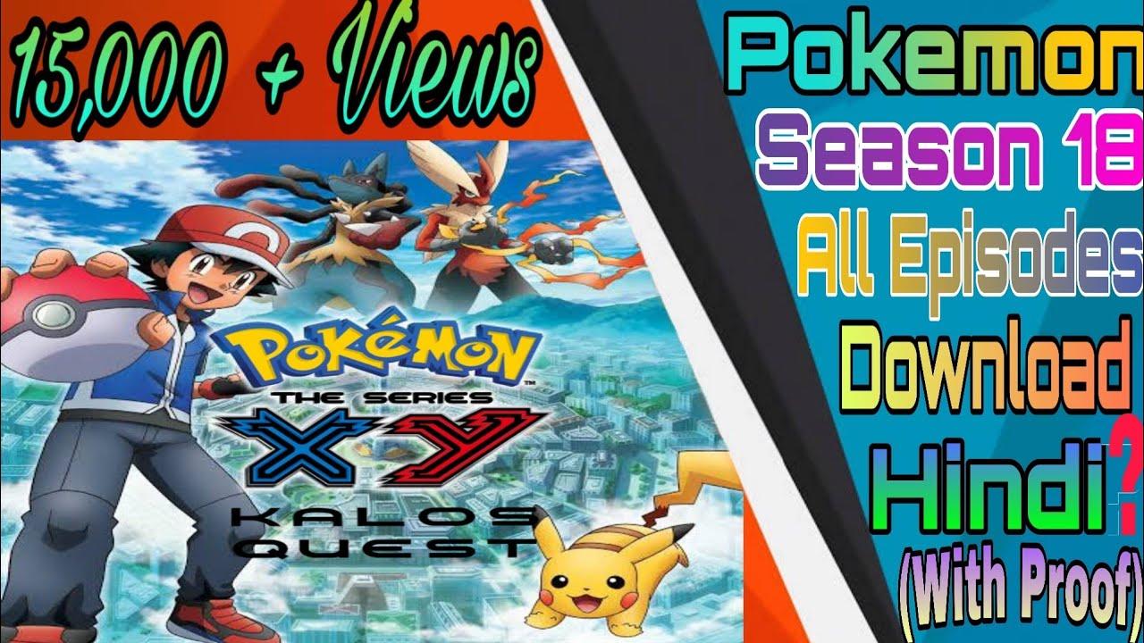 Download How to Download Pokemon Season 18 in Hindi? | पोकेमोन सीजन 18 हिंदी में कैसे डाउनलोड करें?