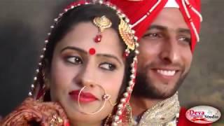 Best Pre Wedding Song | Jinne Saah | Deva Studio 94163-56150