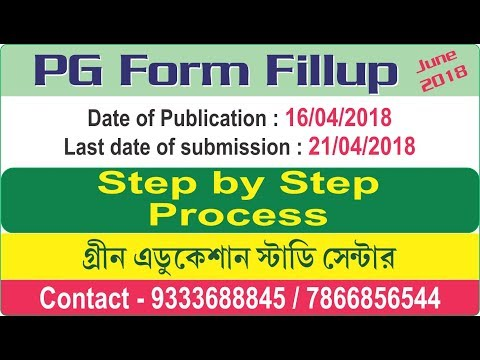 NSOU PG Form Fillup Process -2018