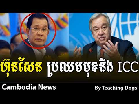 Cambodia TV News CMN Cambodia Media Network Radio Khmer Morning Sunday 10/01/2017