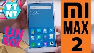 Xiaomi Mi Max 2 4/64 Знакомство с лопатофоном