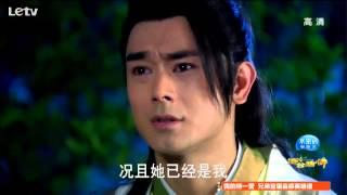 新济公活佛17 Xin Huo Fo Ji Gong 17