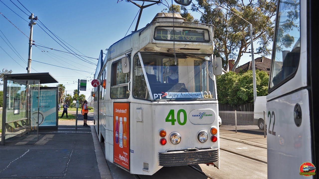 Ruby Jubilee Tour-  40 years of the Z Class - Yarra Trams (Part 7)