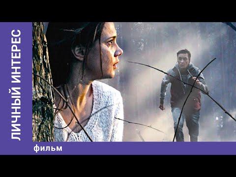Мелодрама Про Любовь И Деревню Россия