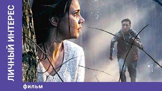 видео Налог 200 000 руб. в год за то, что живете в Москве! (Сюрпризы РФ)