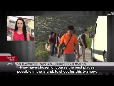 태후-촬영지-그리스현지-뉴스보도-및-현지반응(descendants-of-the-sun-drama-filming-in-greece-news)