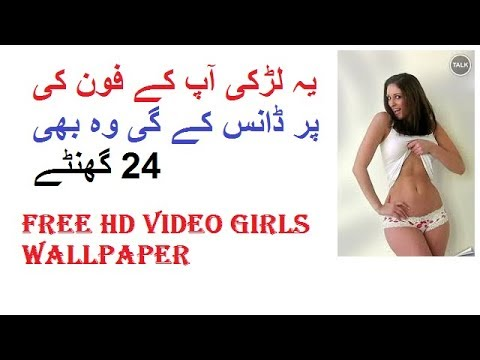 Free HD Video Girls Wallpapers For Android Mobile,full Hd Wallpaper Download, New Wallpaper Download
