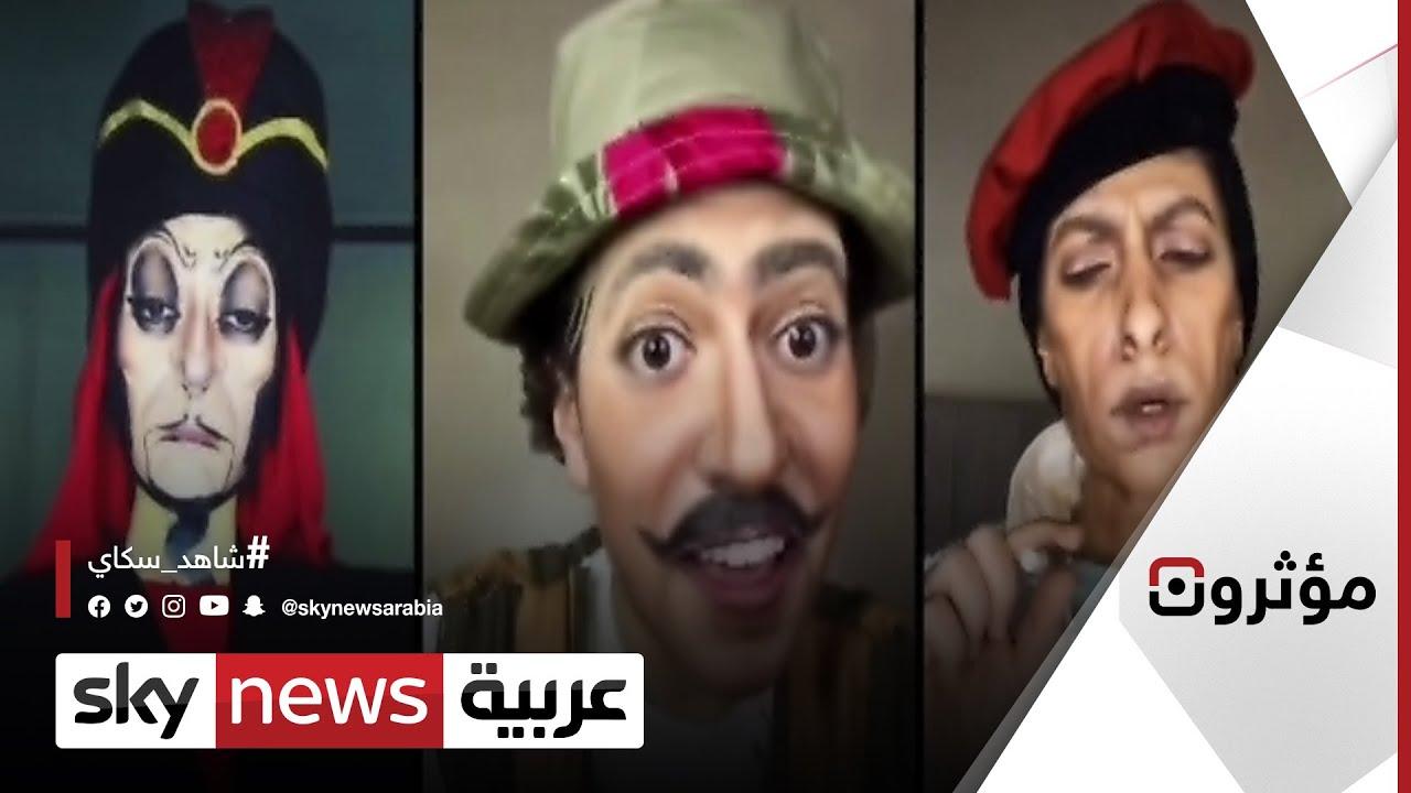 نانسي زيدان تبهر الجماهير بالتحول لأشهر الشخصيات العربية والعالمية باستخدام المكياج | #مؤثرون  - نشر قبل 4 ساعة