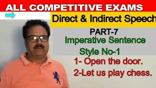Direct & Indirect speech Part-7 for SSC l BANK I NDA I BY PATHAK SIR