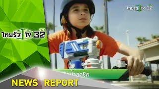 สิ่งประดิษฐ์ปืนฉีดน้ำสุดชิค | 10-04-59 | ชัดทันข่าว | ThairathTV