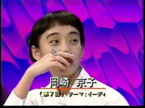 1992 03 16&23   戸川純   ビアリズム#14,#15
