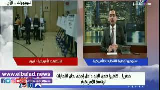 أحمد مجدي: الشعب الأمريكى يختار بين «الفيل» و«الحمار».. فيديو