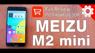 MEIZU M2 mini - Все ПЛЮСЫ и МИНУСЫ! Полный обзор! Full Review!