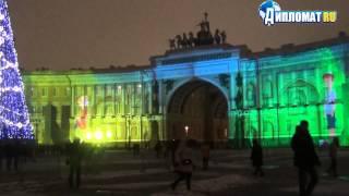 Красочное новогоднее 3D шоу на Дворцовой площади в СПб