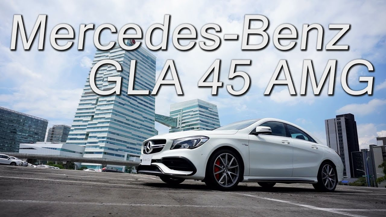 Mercedes benz cla45 amg bar 28 youtube for Mercedes benz c45 amg