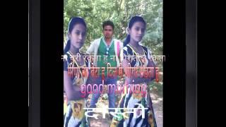स गव ड dungarpur rajasthan