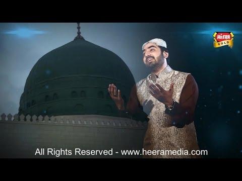 Shakeel Ashraf - Aa Vi Ja